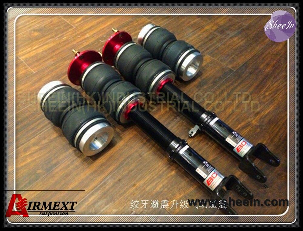 인피니티 G35 세단 (2002-2006)/에어 스트럿 팩 코일 오버 + 에어 스프링 어셈블리/자동차 부품/샤시 조절기/에어 스프링/공압