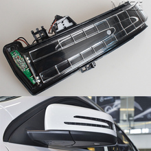 MZORANGE зеркало заднего вида указатель поворота зеркала Светодиодная лампа для Mercedes Benz W221 W212 W204 S300 S500 S350 S600 s400 C180