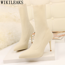 Socks Boots Shoes Womens Boots Ankle Shoes