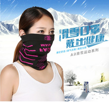 Bib outdoor cycling mask skiing warm magic face protection wind dust head cover equipment accessories