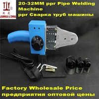Free Shipping Plumber Tools New Material 20 32mm AC 220 110V 600 W Plastic Pipe Welder