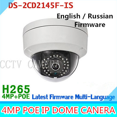 imágenes para 2015 New model 4MP 4.0MP DS-2CD2145F-IS H.265 h265 IP POE Outdoor dome camera waterproof Vandal-proof web webcam cam