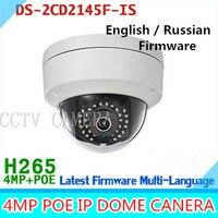 2015 New Model 4MP 4 0MP DS 2CD2145F IS V5 3 3 H 265 H265 IP