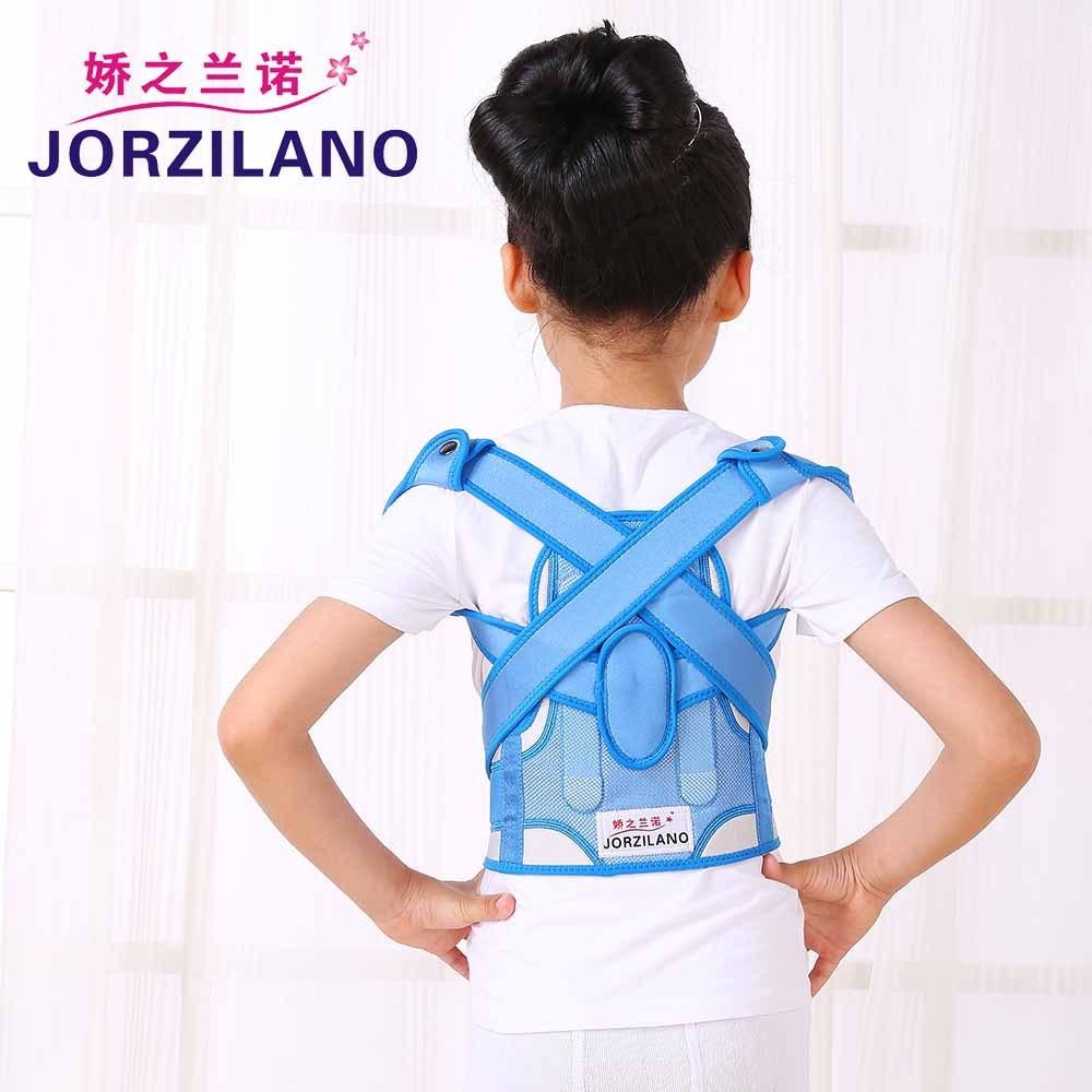 JORZILANO 1pc Back Brace Corrector Shoulder Support Band Posture Correction Belt For Kids Children Send Gift A495 back posture correction belt for children beige