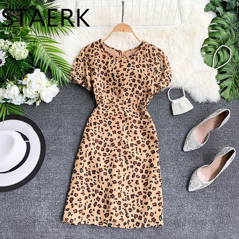 yellow leopard print round collar bubble sleeve small barbarian waistband hip short skirt net red temperament dress Xia