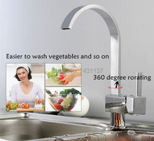 Высокое качество кухонный кран-хромированная латунь горячей и холодной площадь вращающийся кухонная раковина кран
