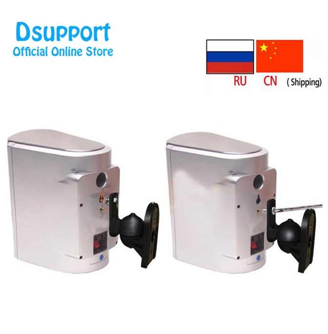 High Quality 1 Pair = 2pcs Universal Surround Holder Speaker Bracket Wall Mount Tilt Swivel Holder Stand S03