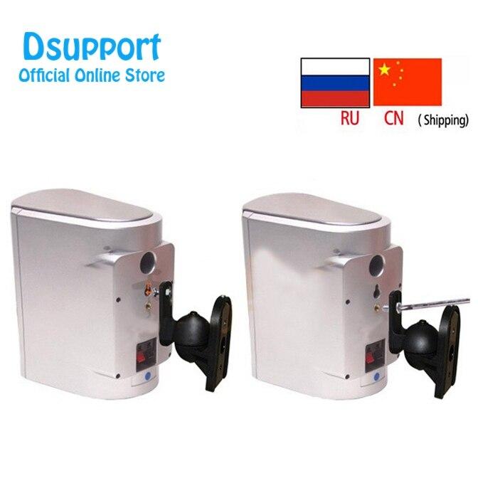 High Quality 1 Pair = 2pcs Universal Surround Holder Speaker Bracket Wall Mount Tilt Swivel Holder Stand S03
