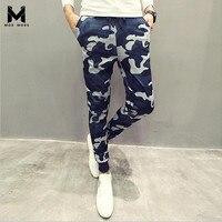 High Quality Summer Style Men S Sports Pants Drawstring Trousers Mens Baggy Pants Cool Harem Pants