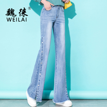 Bell Bawah Celana Jeans Wanita High Waist Denim Lebar Kaki Celana Jeans Collar Edge Fashion Streetwear High Street Palazzo Flare Jeans Celana