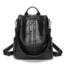 Moxi лето роскошный женский рюкзак многофункциональный женский из искусственной кожи сумки на плечо школьный рюкзак для подростков дорожная сумка