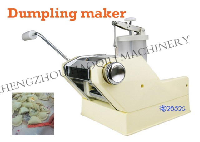 use maker machine