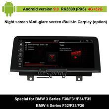 Android 9.0 Car Multimedia Player for BMW 3 Series F30/F31/F34/F35/BMW 4 Series F32/F33/F36(2013-2016) Auto GPS Navigation цена