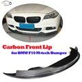 F10 Carbon Fiber Front Bumper Lip Diffuser For BMW F10 520i 525i 530i 535i 550i 518d 520d 525d 535d M550d M-Tech 2010 - 2016