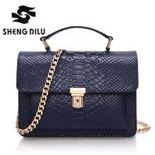 2016 Elegant Small Chains Messenger Bags For Women Fashion Women Bags Luxury Cowhide Cross-body Bag