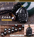 100% Natural Black Obsidian Carved Chinese Zodiac Sheep Kwan-Yin Buddha Lucky Amulet Blessing Pendant + Beads Necklace Jewelry