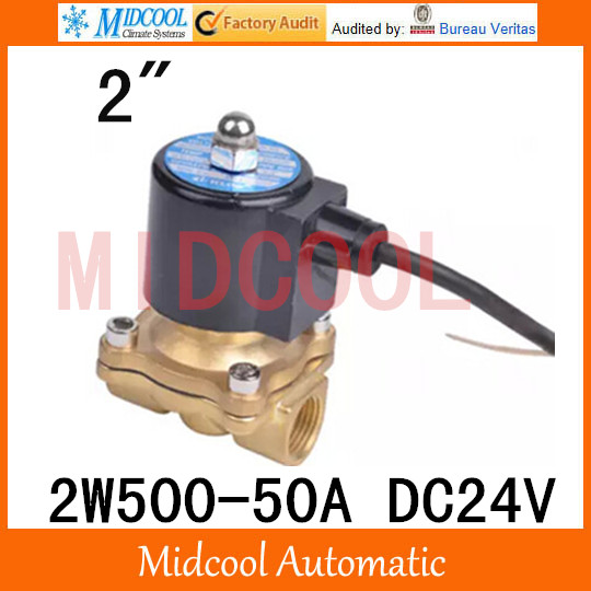 High quality Water vapor waterproof solenoid valve 2W500-50A  port 2 BSP DC24V two position, two way normally closed high quality high temperature steam solenoid valve dc24v two position two way us 15