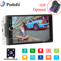 Podofo Car Radio Player Car Stereo 7 Touch Car Audio Bluetooth FM MP5 DVD Player With
