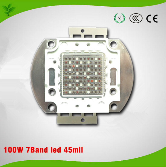 New Arrivals Led grow light Cob full spectrum 100w 7 band led high intensity for growth
