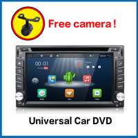 bosion 2 Din Pure Android 7.1 Car DVD GPS Navigation Stereo Radio GPS WiFi 3G MP3 +TV+3D MAP+Camera support steering wheel