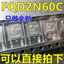 Новый FQD2N60C FCS TO-252 FET 2N60(China)