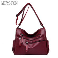 Womens Classic Crossbody Bags Brand Fashion Handbag Ladies Tote Messenger For Women Simple Leather Shoulder
