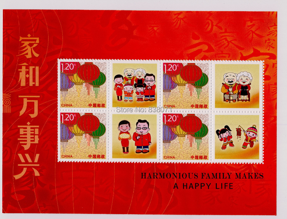china post Ordinary stamps ,