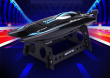 """SHUANG MA DH7014 RC Boat High Speed 2.4G 25KM/H Racing Electric Remote Controlled Speedboat """"VS"""" FT009 FT012"""