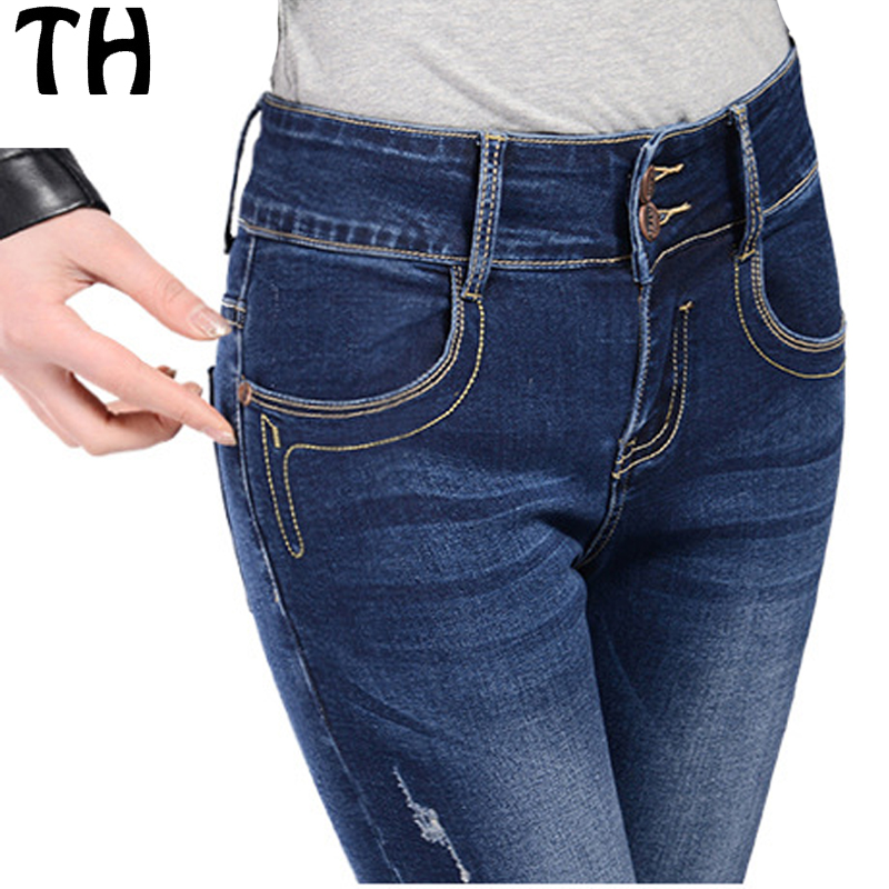 2017 Slim Fit Elastic Moustache Effect Ripped Jeans For Women Mid Waist Buttons Denim Skinny Jeans Vaqueros Mujer #161181