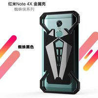 Redmi Note 4X Metal Bumper Phone Case Ultra Thin Metal Bumper Ring Holder Cases For Xiaomi