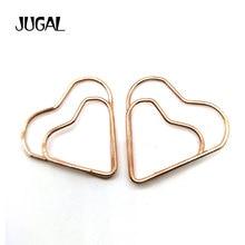 Креативный металлический закладки в форме сердца цвет золотой офисный зажим для бумаги Обучающие принадлежности канцелярские принадлежности 200 шт./лот