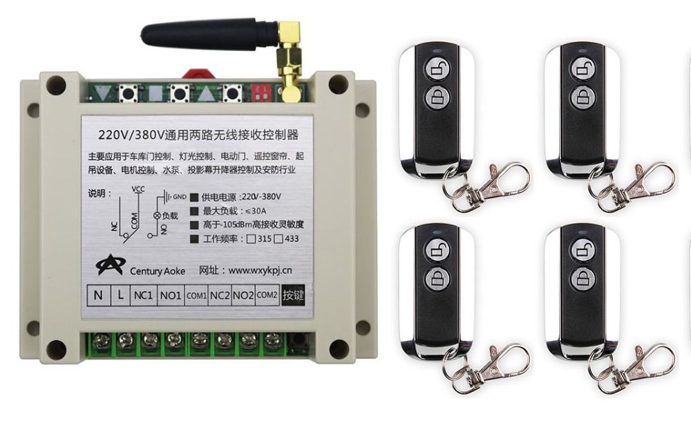 ФОТО latest AC220V 250V 380V 30A 2CH Wireless Remote Control Switch System 1pcs Receiver & 4pcs 2 Keys metal waterproof Remote