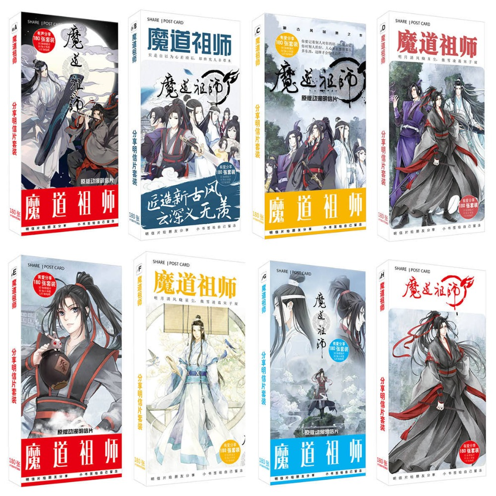 180pcs/Set Anime Mo Dao Zu Shi Postcard/Greeting Card/Message Card/Christmas and New Year gifts 2019 new|Business Cards| |  - title=