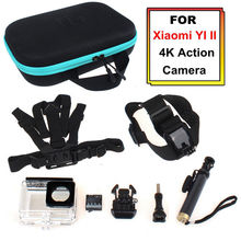 Free shipping! Accessories Pack Case Chest Head Monopod For Xiaoyi 4K II Sport Action Camera