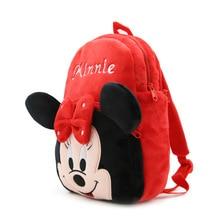 2Size Lovely Cartoon Mouse Stuffed Baby Girls Plush Backpacks Mini School Bag For Toddler Kindergarten Shoulder