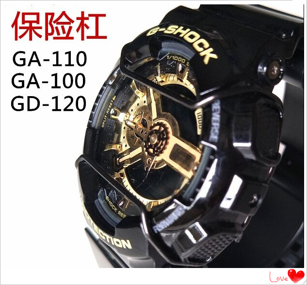 Free Shipping 1pc Brand New Wire Guard Protectors Shock Sport Watch Guards For GA-110 100 GD-120 Watch Bumpers