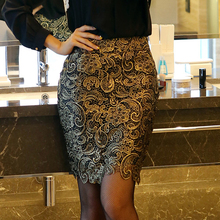 Fashion Floral  Skirt