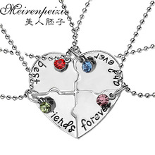4Pcs/Set Best Friend Forever And Ever BFF Necklace Heart Shape Puzzle Hand Stamped Friendship Jewelry For Women Girls