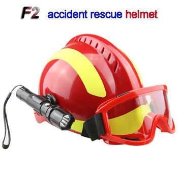 F2 Rescue helmet Safety helmet + Safety goggles + headlamp (Battery not included) First aid helmet Rescue fire helmet - DISCOUNT ITEM  17% OFF All Category