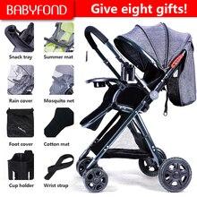 Светильник, детская коляска с зонтиком, высокий пейзаж, двусторонняя детская коляска, четыре колеса, ударная складная детская коляска, отправка 8 подарков