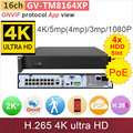 PoE#4*HDD slot# 4K Ultra HD ONVIF NVR DVR 16ch/36ch 4K/5mp/4mp/3m/2mp IP camera video recorder cctv system GANVIS GV-TM8164XP