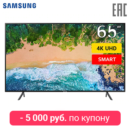 TV LED 65 Samsung UE65NU7100UXRU 4K Ultra HD Smart TV 0-0-12 5055inchTV  dvb dvb-t dvb-t2 digital tv 58 skyworth 58g2a 4k smart android clear led tv android 8 0 uhd dolby dvb dvb t dvb t2 digital