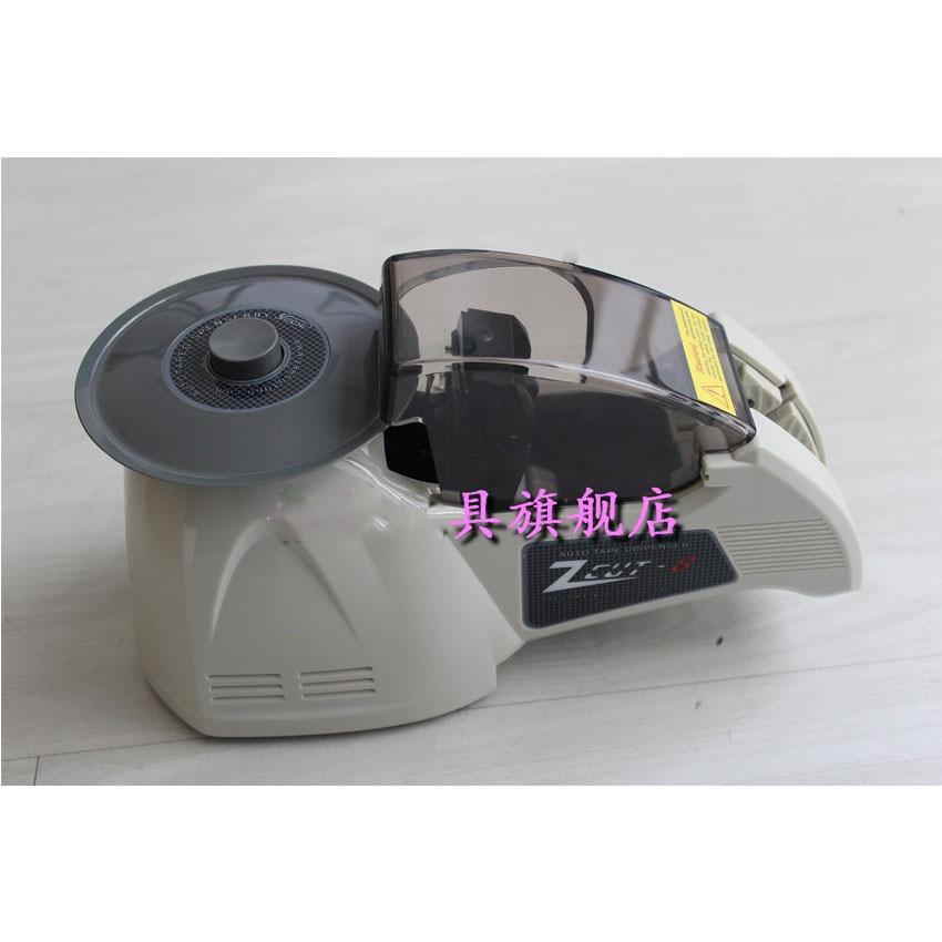 Automatic adhesive tape dispenser carousel cutting machine ZCUT-8 1pc 1pc automatic cutter cutting machine tape dispenser micro computer electronic 110v zcut 9