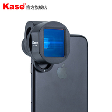 Kase 1.33x شاشة عريضة الهاتف المحمول 2.40:1 عريضة فيلم كاميرا غير متبلور عدسة لفيلم الهاتف الذكي