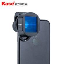 Kase 1.33x Breedbeeld Morphing Mobiele Telefoon 2.40:1 Breedbeeld Film Camera Anamorphic Lens Voor Smartphone Filmmaker