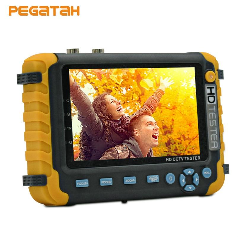 5 inch Screen 5MP AHD TVI 4MP CVI Camera Tester Monitor CCTV Tester with HDMI VAG Input RS485 PTZ Security camera Support UTC