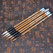 6 шт./лот, традиционная китайская щетка для волос с белыми облаками и волком, ручка для студентов средней школы, каллиграфия, кисть для письма