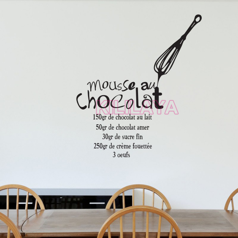 Stickers french cuisine vinyl wall sticker decal mousse au for Stickers pour carrelage mural cuisine