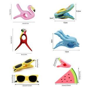 Image 5 - Stronging 플라스틱 컬러 클립 동물 유형 비치 타월 클램프 바람 클램프 옷을 방지하기 위해 Pegs 건조 랙 유지 클립