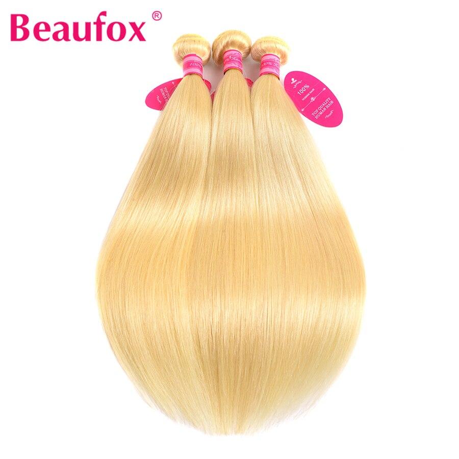 613 блондинка бразильский плетение волос Связки с закрытием 100% прямые человеческих волос Связки с закрытием 4 шт./лот не Реми Beaufox